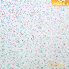 Бумага для скрапбукинга с фольгированием «Романтика», 30.5 × 30.5 см, 250 г/м Ош