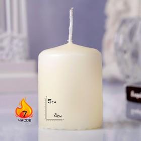 Свеча - цилиндр, 4х5см, слоновая кость