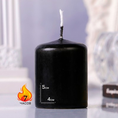 Свеча - цилиндр, 4х5см, чёрная - Фото 1