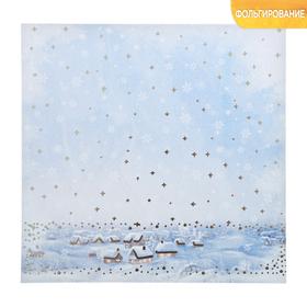Бумага для скрапбукинга с фольгированием «Зимнее утро», 20 × 20 см, 250 г/ кв.м