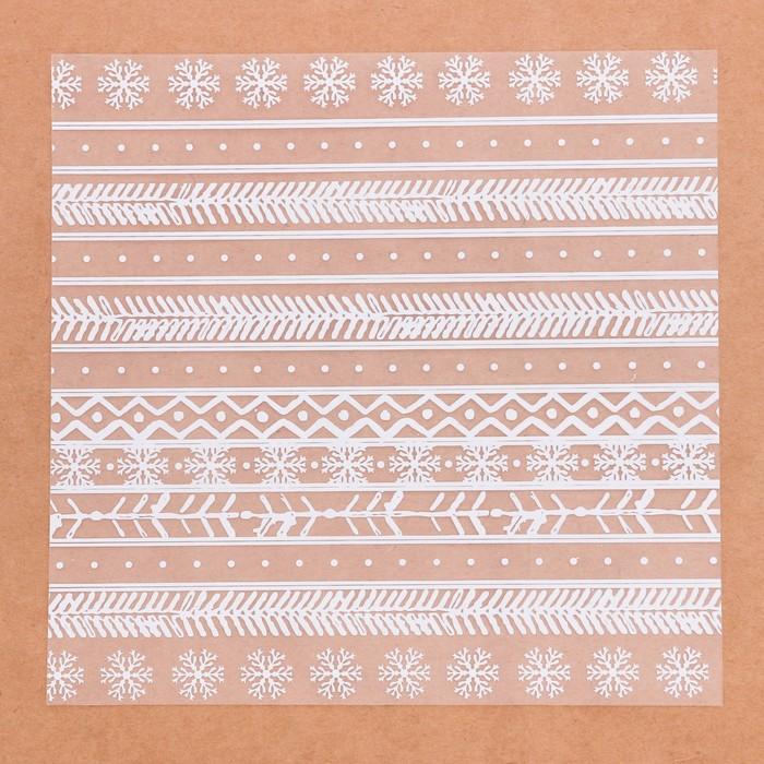 Ацетатный лист для скрапбукинга «Зимний узор», 15,5 × 15,5 см, 25 мкм
