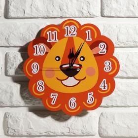Часы настенные, серия: Детские, 'Львёнок', 24 см Ош