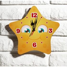 Часы настенные детские 'Звездочка', 24 см  микс Ош