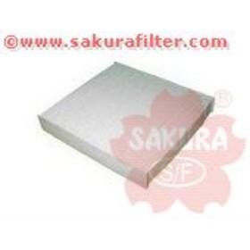 Фильтр салонный SAKURA CA1106