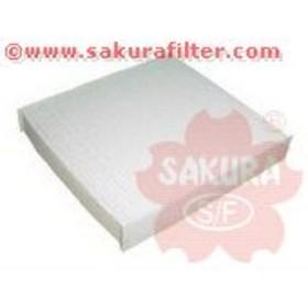 Фильтр салонный SAKURA CA6515