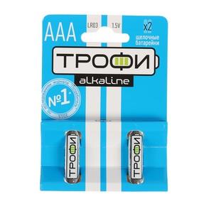 Батарейка алкалиновая 'Трофи', AAA, LR03-2BL, 1.5В, блистер, 2 шт. Ош