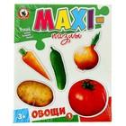 Макси-пазлы «Овощи» - Фото 5