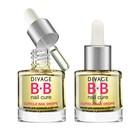 Масло для кутикулы и ногтей питающее Divage BB Nail Cure Cuticle Nail Drops, 6 мл