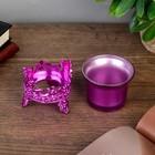 """Подсвечник пластик, стекло """"Цветок лотоса"""" фиолет 6,5х6х6 см - Фото 3"""