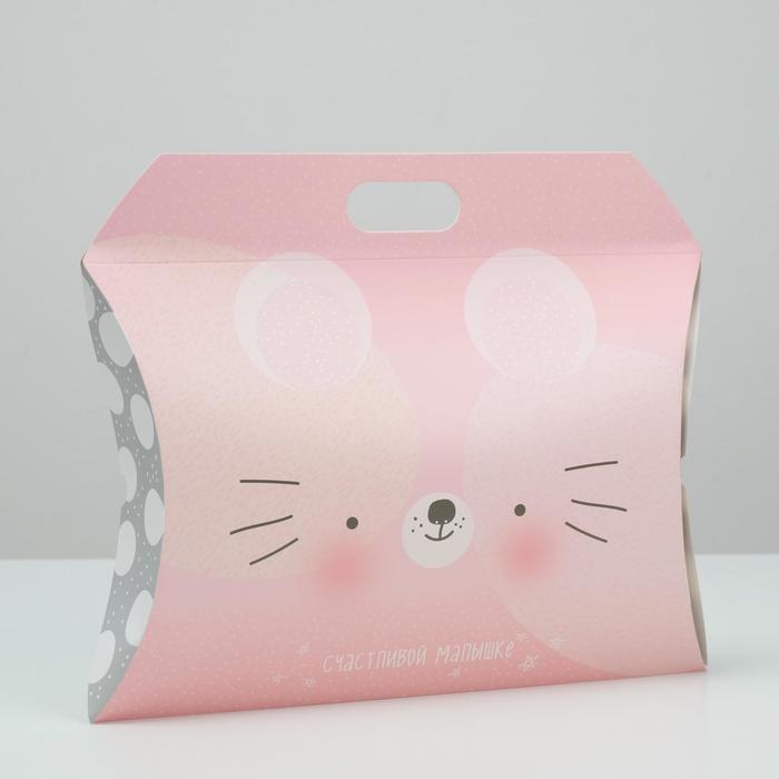 Коробка подарочная Счастливой малышке, 41,5  28,5  7,5 см