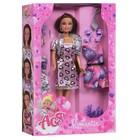 Игровой набор кукла Ася «Романтический стиль», 28 см, дизайн 2 - Фото 1