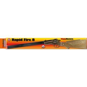 Винтовка Rapid Fire, 8-зарядная, 655 мм