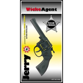 Пистолет Jerry, 8-зарядный, 192 мм