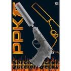 Пистолет «Специальный агент PPK» с глушителем, 25-зарядный