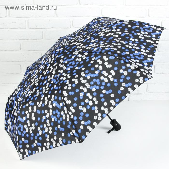 Зонт полуавтоматический «Конфетти», прорезиненная ручка, 3 сложения, 8 спиц, R = 49 см, цвет чёрный/синий