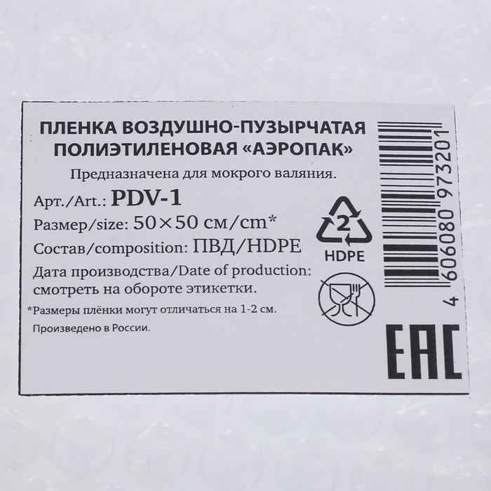 Пленка для мокрого валяния Gamma 50х50 см прозрачная