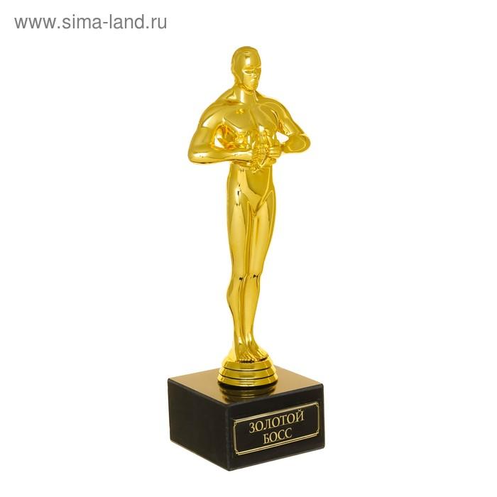"""Оскар """"Золотой босс"""""""