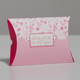 Коробка сборная фигурная «Подарок от всего сердца», 11 × 8 × 2 см