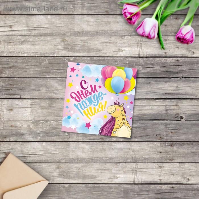 открытка с днем рождения моя радость имени для новорожденного