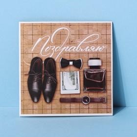 Мини‒открытка «Поздравляю», мужская, 7 х 7 см Ош