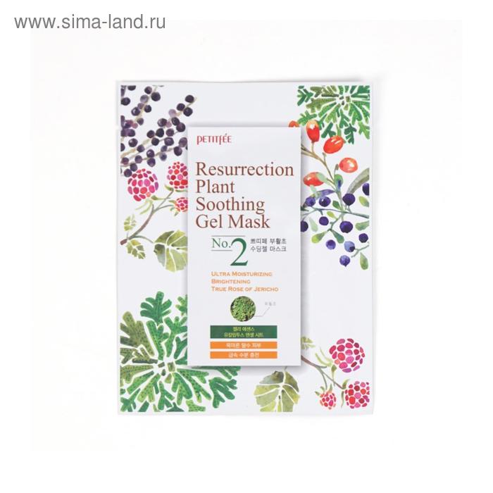 Тканевая гель-маска  успокаивающая Petitfee с растительными экстрактами, 25 гр