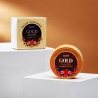 Гидрогелевые патчи для глаз Золото и пчелиное маточное молочко Koelf, 60шт