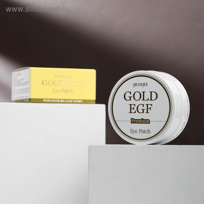 Гидрогелевые антивозрастные патчи для глаз EGF и золото Petitfee, 60 шт