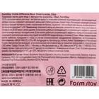 Тканевая маска с экстрактом ацеролы FarmStay, 23 мл - Фото 2