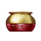Крем для лица Bergamo Yezihu, с экстрактом красного женьшеня, 50 мл