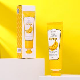 Крем для рук FarmStay, с экстрактом банана, 90 мл