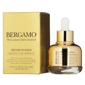 Сыворотка для лица Bergamo, против морщин, с золотом, 50 мл