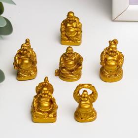 Нэцке полистоун 'Хотей' золото набор 6 шт 3,2х2,3х2 см Ош