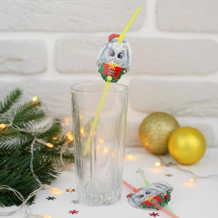Трубочки для коктейля С Новым Годом, зайка, набор 6 шт.