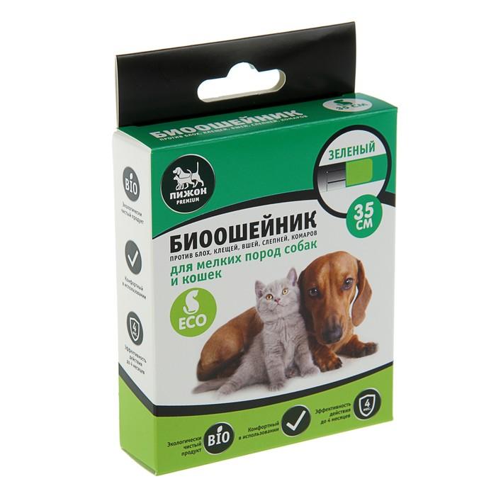 """Биоошейник антипаразитарный """"Пижон Premium"""" для кошек, зелёный, 35 см"""