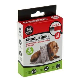 Биоошейник антипаразитарный 'Пижон Premium' для кошек, красный, 35 см Ош