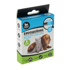 Биоошейник антипаразитарный 'Пижон Premium' для кошек, синий, 35 см Ош