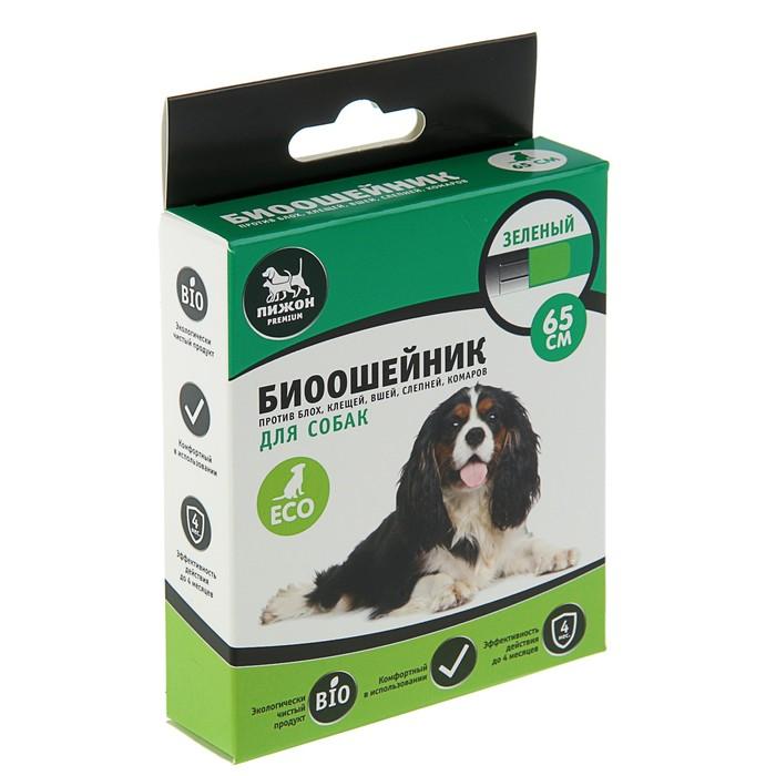 """Биоошейник антипаразитарный """"Пижон Premium"""" для собак, зелёный, 65 см"""