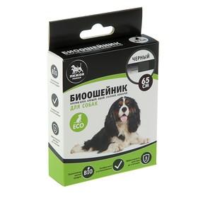Биоошейник антипаразитарный 'Пижон Premium' для собак, чёрный, 65 см Ош