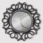 Зеркало настенное «Завитки», d зеркальной поверхности 12,5 см, цвет «состаренное серебро»