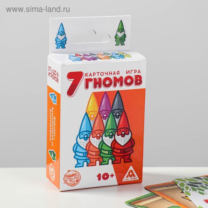 Настольная карточная игра «7 гномов»