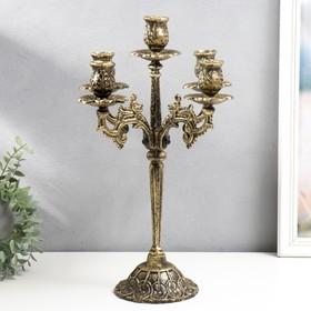 """Подсвечник металл на 5 свечей """"Королевский"""" золотая патина 43х29х29 см"""