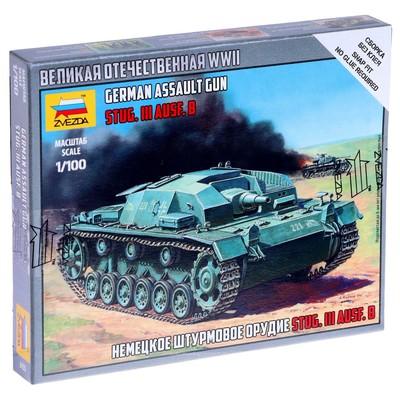 Сборная модель «Немецкий штурм. Орудие Штурмгешутц»