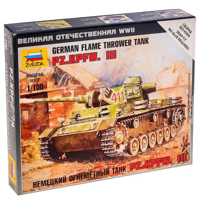 """Сборная модель """"Немецкий огнеметный танк Pz.Kpfw. III"""""""