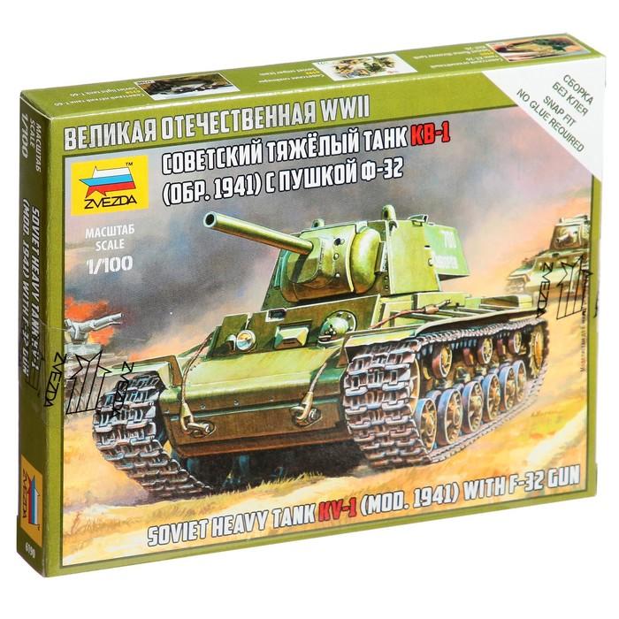Сборная модель «Советский танк КВ-1 с пушкой Ф32»