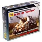 Сборная модель «Немецкий тяжелый истребитель танков. Ягдтигр»