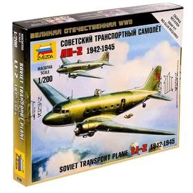 Сборная модель «Советский самолёт Ли-2»