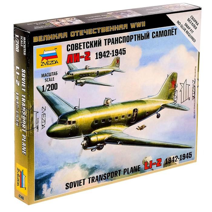 """Сборная модель """"Советский самолет Ли-2"""""""