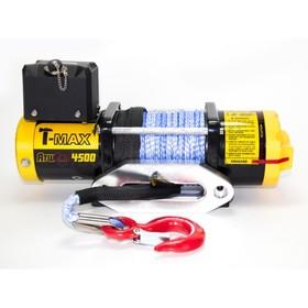 Лебедка электрическая T-Max ATW PRO 4500 с синтетическим тросом Ош