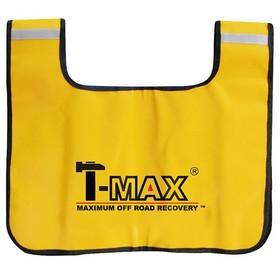 Гаситель троса T-MAX