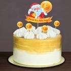 Украшение для торта «Денег в Новом Году», топпер, шпажки - Фото 1